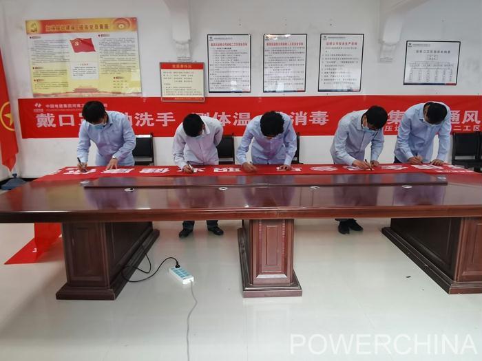 职业病防治资料_中国电建集团河南工程有限公司基层动态电网公司:运检二工区